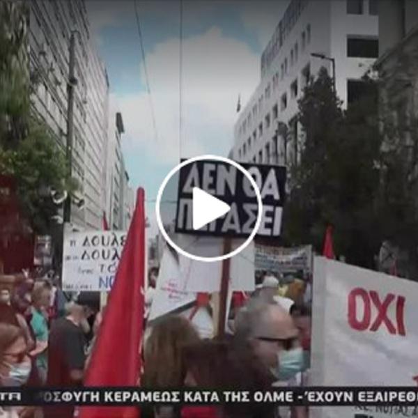 Απεργία 16 Ιουνίου