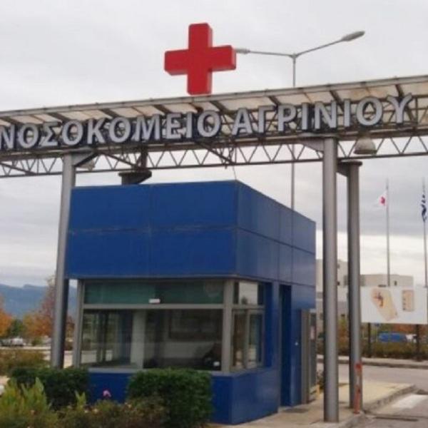 Κορονοϊός Νοσοκομείο Αγρινίου: Παραιτήθηκε ο διοικητής για το θέμα με την υψηλή θνησιμότητα στη ΜΕΘ