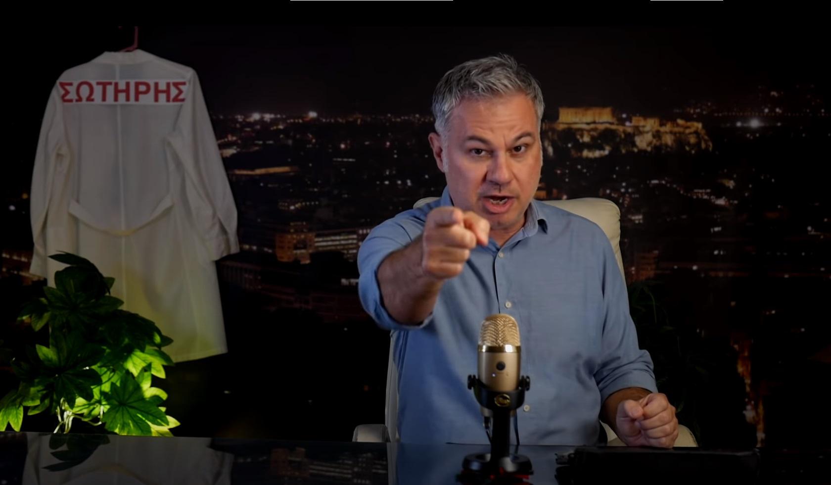 """Χριστόφορο Ζαραλίκος: Αυτός είναι ο… """"διαγαλαξιακός αυνάνας"""" (Βίντεο) @zaralikos"""