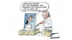 #Picasso #Πικασο #τσιΜενδωνη