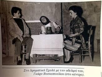 Ζωή Λάσκαρη Στέλλα Στρατηγού (1960 – 1965) Μαρινέλλα (1973 – 1981) Τζούλια Παπαδημητρίου (1990 – 1996) Άντζελα Γκερέκου (3)