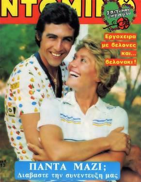 Ζωή Λάσκαρη Στέλλα Στρατηγού (1960 – 1965) Μαρινέλλα (1973 – 1981) Τζούλια Παπαδημητρίου (1990 – 1996) Άντζελα Γκερέκου (6)