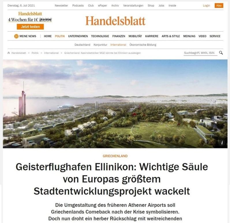 ΝΑΥAΓΕΙΟ ΑΕΡΟΔΡΟΜΙΟ ΕΛΛΗΝΙΚΟΥ Handelsblatt