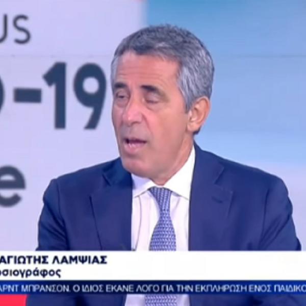 ΠΑΝΑΓΙΩΤΗΣ-ΛΑΜΨΙΑΣ-ΚΟΤΕΡΟ