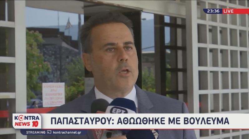 ΣΤΑΥΡΟΣ-ΠΑΠΑΣΤΑΥΡΟΥ