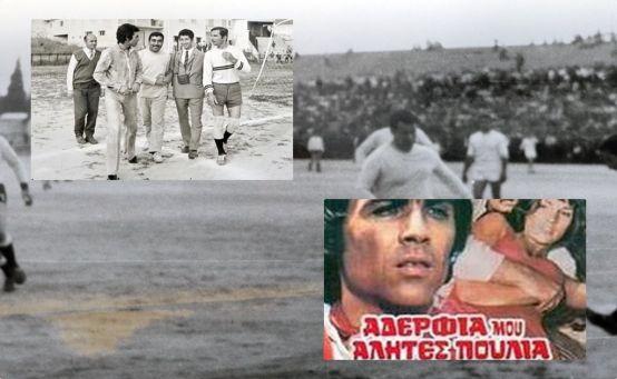 voskopoulos julia papadimitriou-Ζωή Λάσκαρη Στέλλα Στρατηγού (1960 – 1965) Μαρινέλλα (1973 – 1981) Τζούλια Παπαδημητρίου (1990 – 1996) Άντζελα Γκερέκου (6)