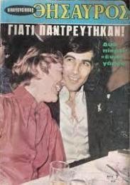 voskopoulos julia papadimitriou-Ζωή Λάσκαρη Στέλλα Στρατηγού (1960 – 1965) Μαρινέλλα (1973 – 1981) Τζούλια Παπαδημητρίου (1990 – 1996) Άντζελα Γκερέκου (9)