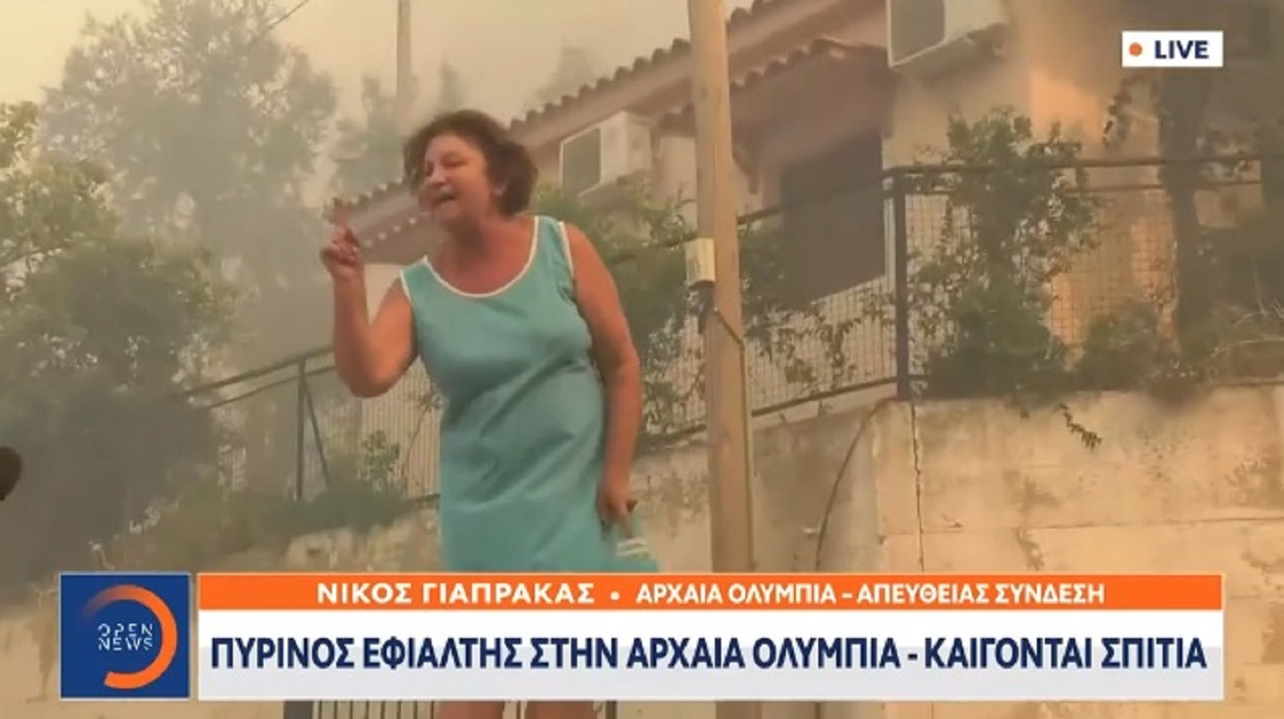 Φωτιά στην Αρχαία Ολυμπία: Συγκλονιστική μαρτυρία γυναίκας (Βίντεο)