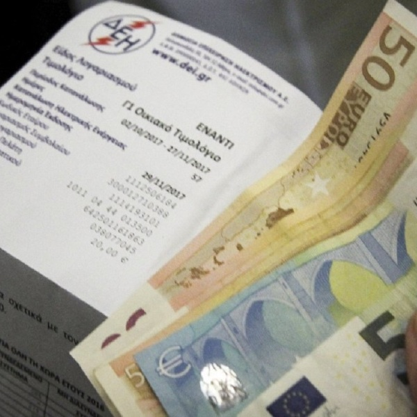 MONEY ΛΕΦΤΑ ΑΚΡΙΒΕΙΑ ΡΕΥΜΑ ΛΟΓΑΡΙΑΣΜΟΙ ΔΕΗ ΑΝΑΤΙΜΗΣΕΙΣ ΜΙΣΘΟΙ