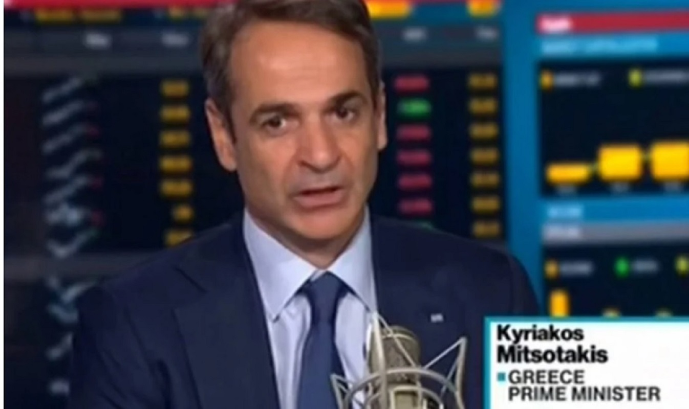 Ο Μητσοτάκης ξέπλυνε την Τουρκία Live στο Bloomberg –  Από που τον κρατάει ο Ερντογάν; (Βίντεο)