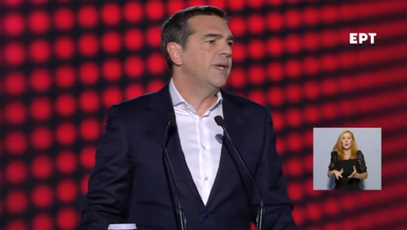 LIVE 🔴  Παρακολουθήστε την ομιλία του Αλέξη Τσιπρα στη ΔΕΘ Kontra Channel