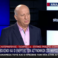 «38 κάλυκες! Έλεος!» Θανάσης Κατερινόπουλος για την αιματηρή καταδίωξη στο Πέραμα (Βίντεο)