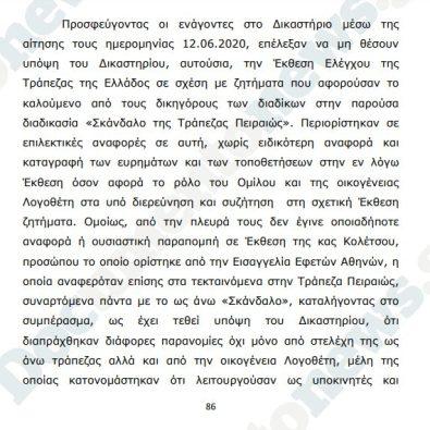 piraeus-2